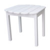 T-51900 White Side Table